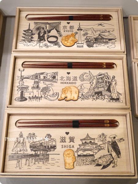 ロフトネットストア ご当地箸「京都」「北海道」「滋賀」