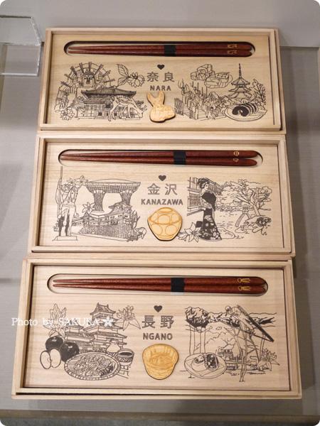 ロフトネットストア ご当地箸「奈良」「金沢」「長野」