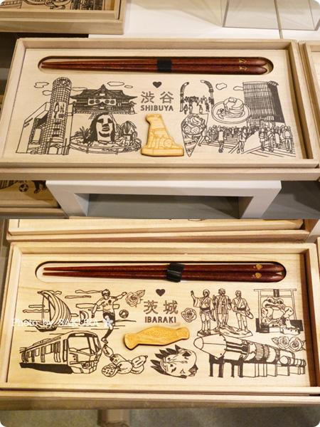 ロフトネットストア ご当地箸「渋谷」「茨城」