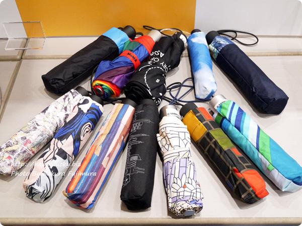 MoMAアンブレラ アートな折り畳み傘 ロフト取り扱い商品