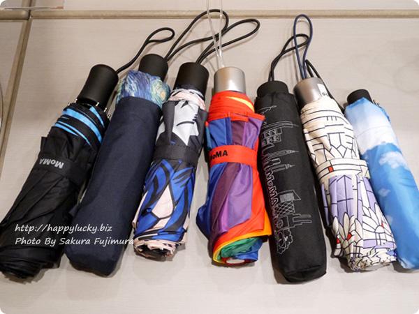 MoMAアンブレラの個性的な折り畳み傘各種