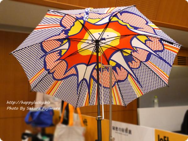 MoMA リキテンスタイン アンブレラ Explosion ロフトネットストア
