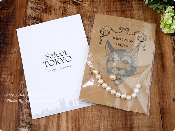 楽天市場Select TOKYO セミオーダーできるコットンパールアクセサリー3点セット パッケージ