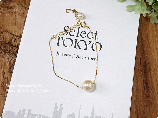 楽天市場Select TOKYO セミオーダーできるコットンパールアクセサリー3点セット ブレスレット(イニシャルチャーム入り)