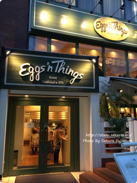 eggs'n things(エッグスンシングス) 原宿店