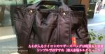 A4も入るナイロンのマザーズバッグは軽量&大容量、シンプルでおすすめ[楽天市場ルルクチュール]