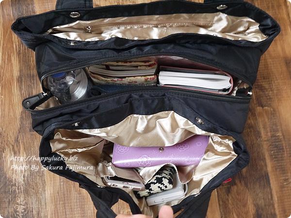 楽天市場ルルクチュール 大容量ナイロンマザーズバッグ 実際に荷物をいれたところ その1