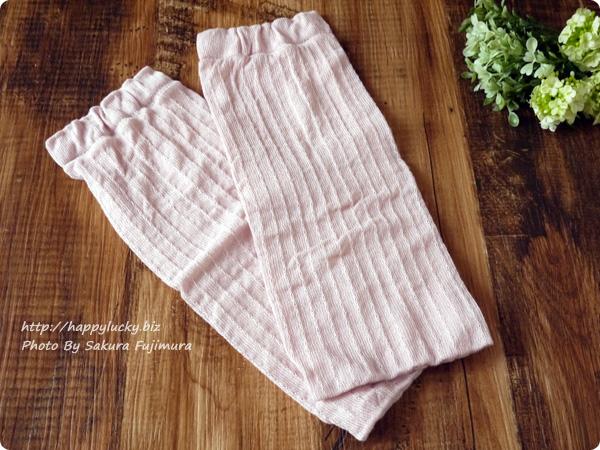 温むすび ふんわり*ほんのり足首カバー 内絹外綿 伸ばしたところ