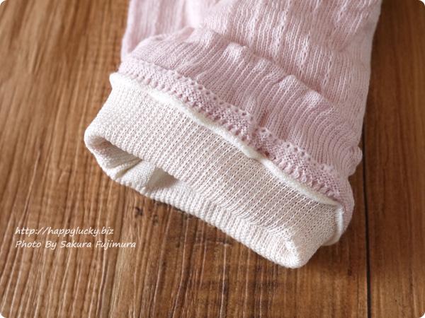 温むすび ふんわり*ほんのり足首カバー 内絹外綿 縫い目があるほう