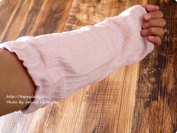 温むすび ふんわり*ほんのり足首カバー 内絹外綿 手首カバーにも