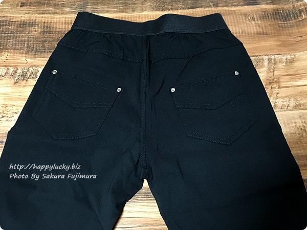 ベルーナ・RyuRyu「美ラインウエストゴムレギンス風パンツ」 ブラック ヒップ小尻にみえるようにポケットがある