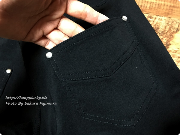 ベルーナ・RyuRyu「美ラインウエストゴムレギンス風パンツ」 ブラック 後ろポケットアップ