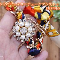 スカーフ+ゴールドのジュエリーチェーンブレスレットがゴージャス[楽天市場DEVILISH TOKYO]