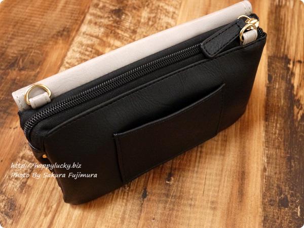 楽天市場のショップ・Wselect(ダブルセレクト) フリンジ付お財布ポシェット 内側の外ポケットはICカードも入る