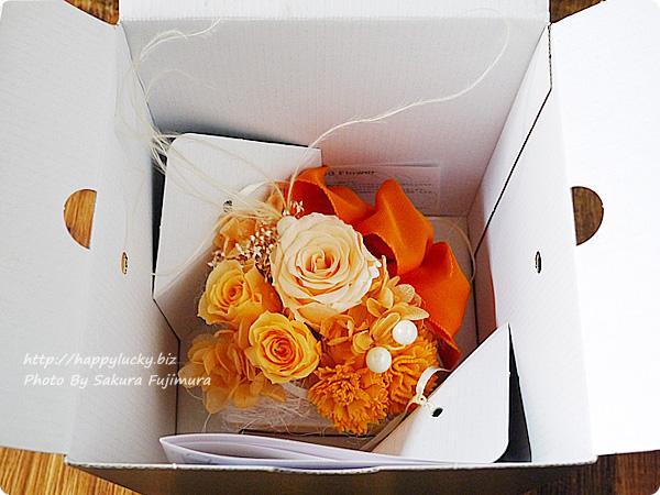 電報サービス【VERY CARD】 Joie! プリザーブド オレンジ 箱に格納された状態