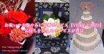 お祝いやお悔やみに電報サービス【VERY CARD】気持ちを伝えるギフトサービス