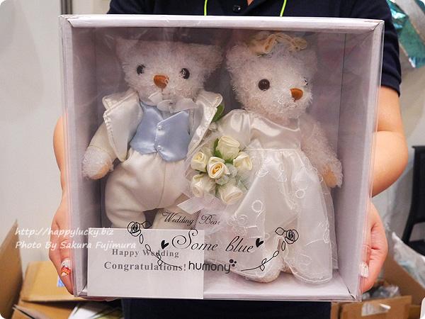 電報サービス【VERY CARD】 Wedding Bear サムブルー・ベア