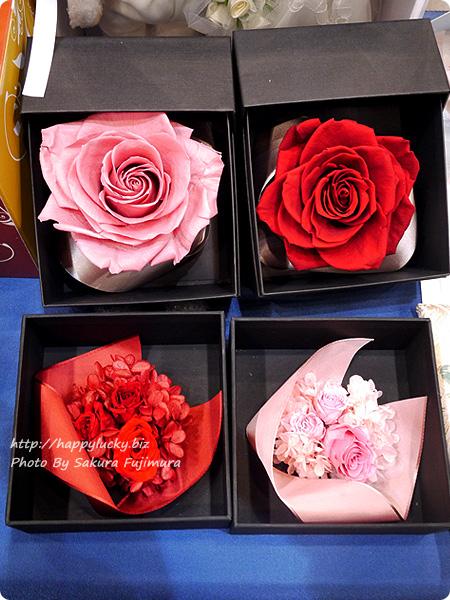 電報サービス【VERY CARD】 Cadeau Carré カドーカレ&La Vie en Rose ラヴィアンローズ ピンク