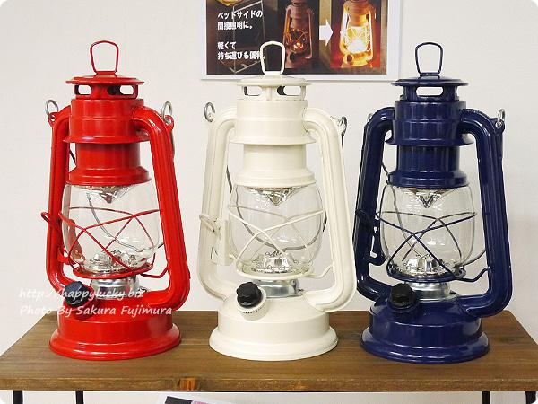 FELISSIMO フェリシモ「まるで本物の灯(あか)りのよう レトロな風合いのLEDランタンの会」 3色カラー展開