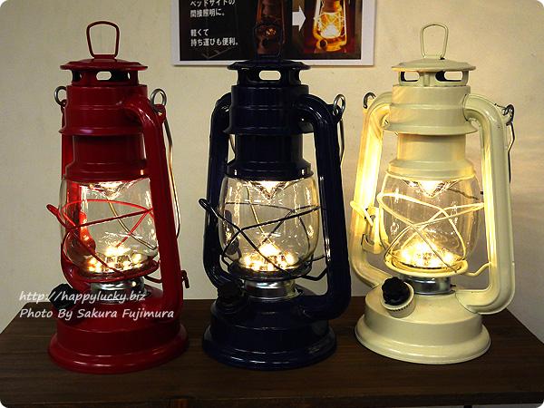 FELISSIMO フェリシモ「まるで本物の灯(あか)りのよう レトロな風合いのLEDランタンの会」 明かりをつけたところ