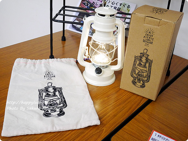 FELISSIMO フェリシモ「まるで本物の灯(あか)りのよう レトロな風合いのLEDランタンの会」 収納袋付き