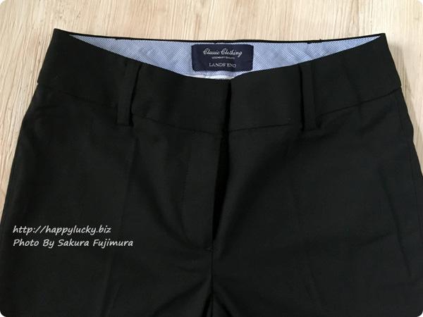 ランズエンド レディス・美型シルエット・スムーズストレッチ・体型別パンツ/A体型/テーパード/無地 ウエストアップ その1