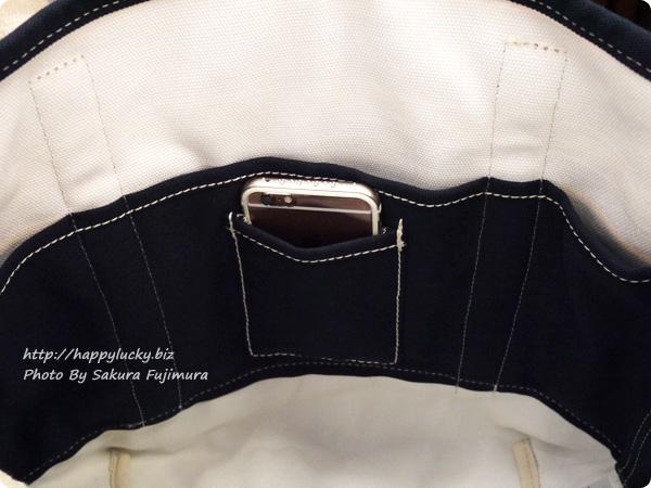 ランズエンド・トート/プリント/オープントップ/レギュラーハンドル/ミディアム スマホも入るポケットあり