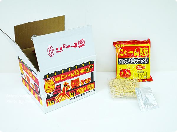 フェリシモ猫部「猫好き用ラーメンにゃーん麺の会」 箱とパッケージ全体