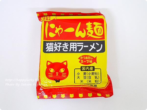 フェリシモ猫部「猫好き用ラーメンにゃーん麺の会」 パッケージ全体