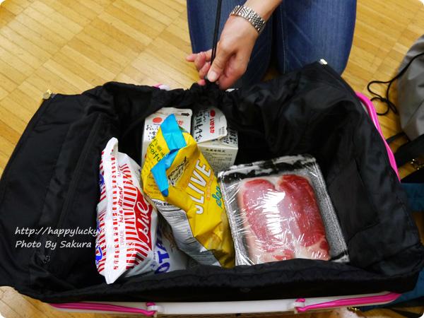 フェリシモ レジかご用バッグがスマートに変身! 大量買いもらくらく ビッグなリュックの会 蓋をしめる その1