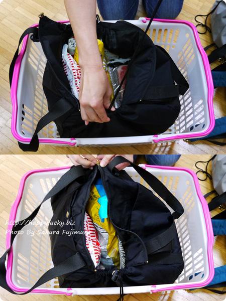 フェリシモ レジかご用バッグがスマートに変身! 大量買いもらくらく ビッグなリュックの会 蓋をしめる その2
