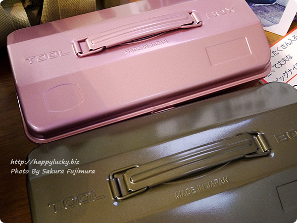 フェリシモ「老舗工場で作られる レトロなスチール工具箱〈珈琲ブラウン〉」と「老舗工場で作られる 上品スチール工具箱〈レトロピンク〉」