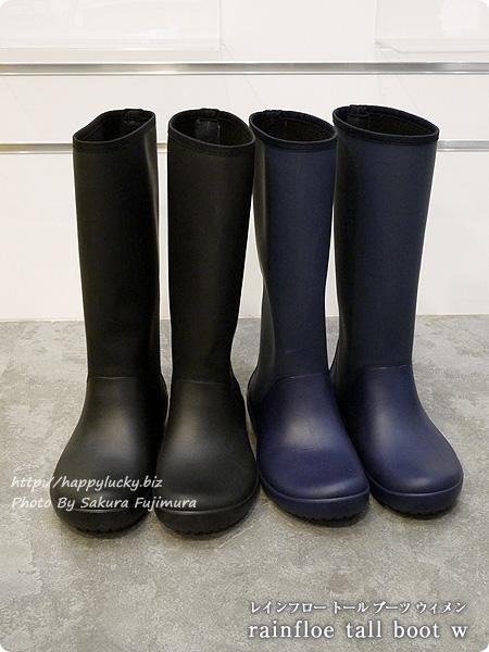 crocsクロックス2016秋冬新作レインブーツ rainfloe tall boot w レインフロー トール ブーツ ウィメン(ネイビー・ブラック) 全体