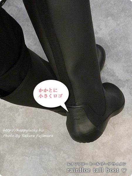 crocsクロックス2016秋冬新作レインブーツ rainfloe tall boot w レインフロー トール ブーツ ウィメン(ブラック) 着画かかと