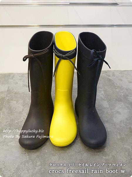 crocsクロックス2016秋冬新作レインブーツ crocs freesail rain boot w クロックス フリーセイル レイン ブーツ ウィメン 全3色
