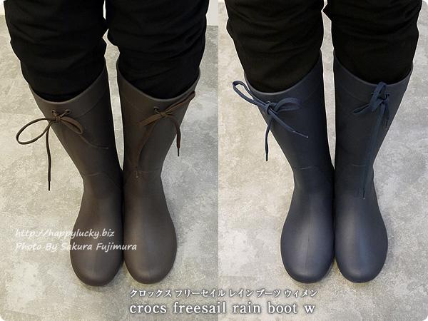 crocsクロックス2016秋冬新作レインブーツ crocs freesail rain boot w クロックス フリーセイル レイン ブーツ ウィメン ブラックとエスプレッソ 着画