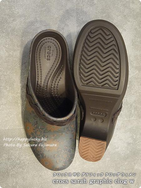 クロックス2016秋冬サボサンダル crocs sarah graphic clog w クロックス サラ グラフィック クロッグ ウィメン デュアルコンフォートでかかとにラバーがあってすべりにくい