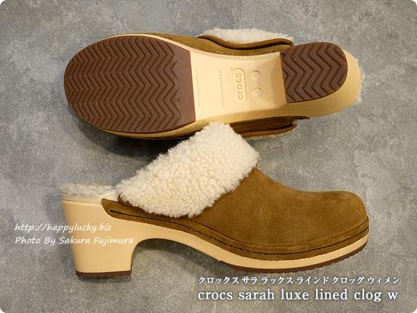 クロックス2016秋冬サボサンダル crocs sarah luxe lined clog w クロックス サラ ラックス ラインド クロッグ ウィメン ヒールの高さとアウトソールのラバー