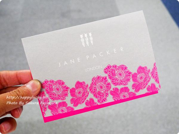 ジェーンパッカー×日比谷花壇コラボ クリスマス2016 JANE PACKER メッセージカード