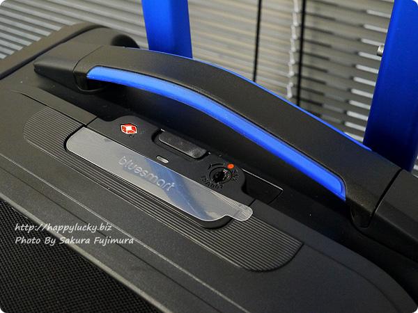 MoMAストア Bluesmart(ブルースマート)スーツケース ハンドルや鍵部分アップ[ロフトネットストア・秘密の屋根裏限定]