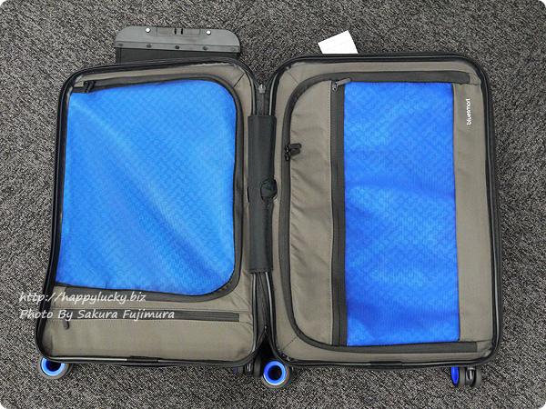 MoMAストア Bluesmart(ブルースマート)スーツケース スーツケースの内部 その1[ロフトネットストア・秘密の屋根裏限定]