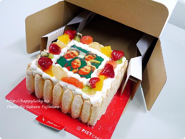 誕生日や記念日のサプライズで人気のピクトケーキ(PICT CAKE) しっかり箱に入っている