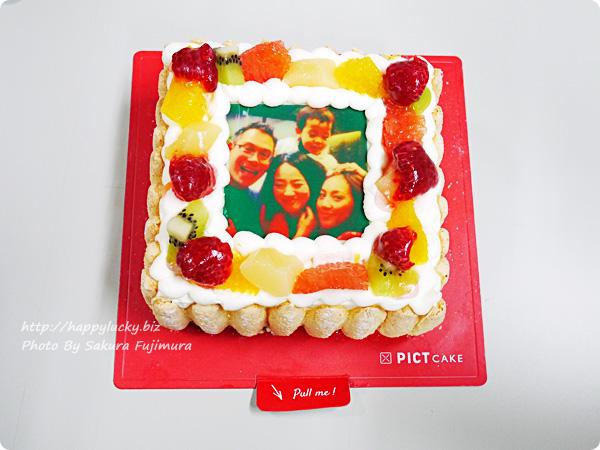 誕生日や記念日のサプライズで人気のピクトケーキ(PICT CAKE) 写真がケーキにプリントできる