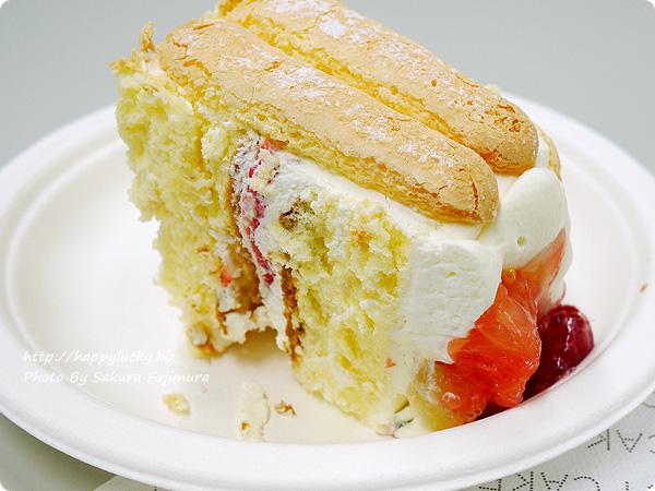 誕生日や記念日にお取り寄せのピクトケーキ(写真ケーキ) 食べてみた