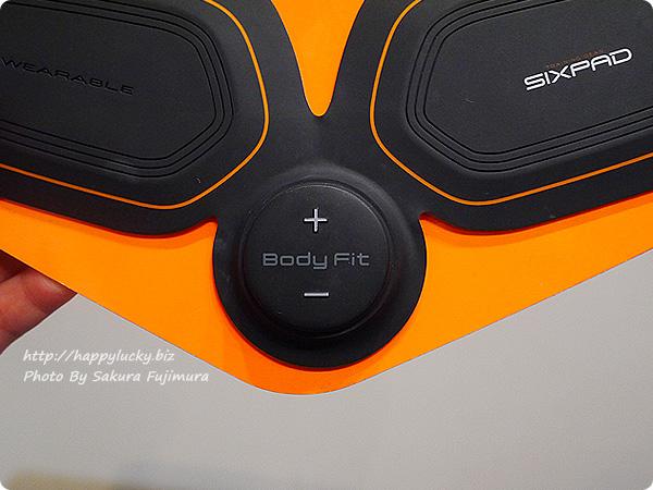 SIXPAD(シックスパッド)  ウエスト・腕・脚用 ボタンアップ