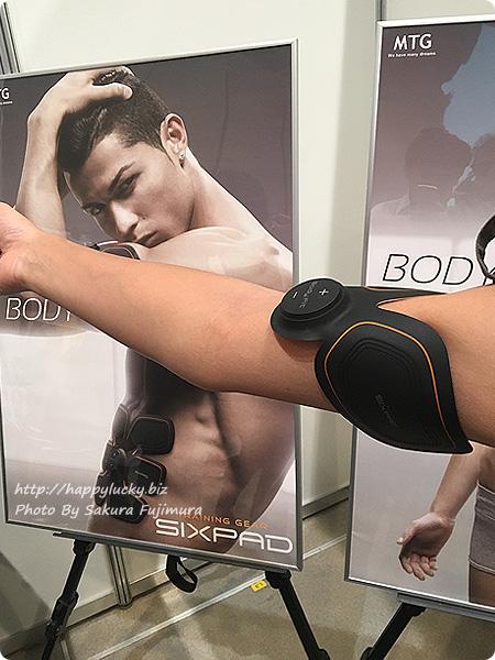 SIXPAD(シックスパッド)  ウエスト・腕・脚用 体験してみた その1