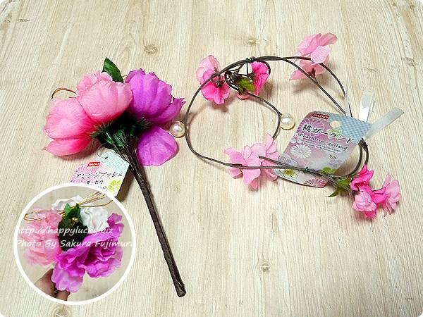 ダイソーオリジナルのお正月用品 桃ガーランドとアレンジブッシュ(菊・牡丹)