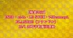 【福袋2017】INED・ef-de・LE SOUK・7-IDconcept.のFLANDRE(フランドル)12/1 20時予約販売開始