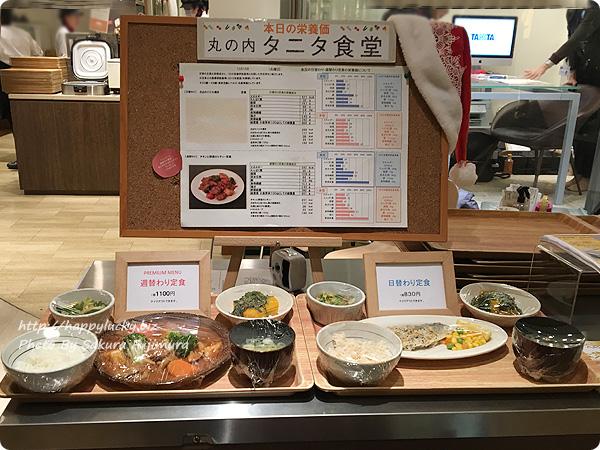 丸の内タニタ食堂 日替わり&週替わりメニューは店頭に展示されている
