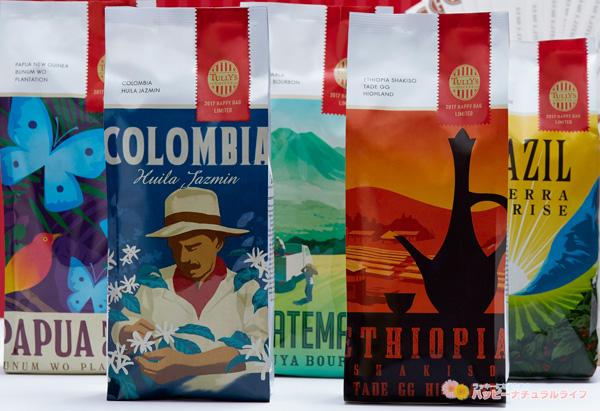 タリーズコーヒー福袋「2017 HAPPY BAG」 世界各地よりお届けするコーヒービーンズ